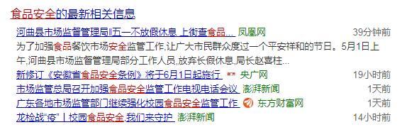 小麻花大乾坤:小麻花营销渠道推广策略-木子李笔记